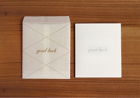 SIMPLE CARD_good luck