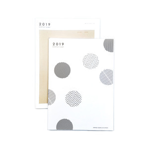 2019 MONTHLY PLANNER_A4